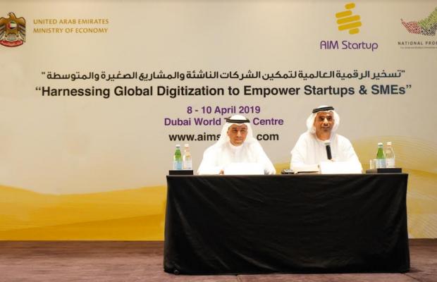AIM Startup 2019 unveils summit agenda
